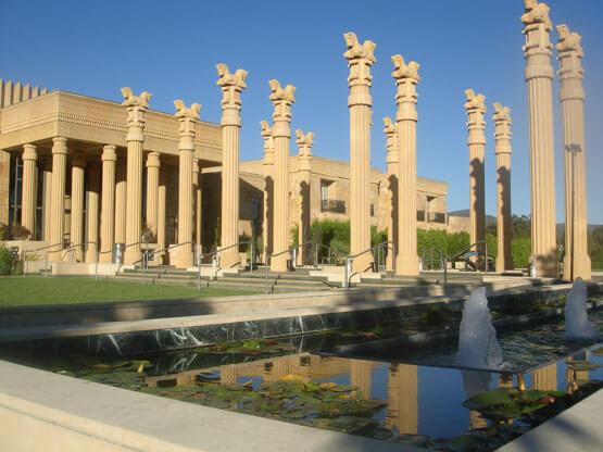 Persepolis Persia